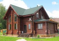 Объект по строительству рубленого дома 11х13 с частичной внешней отделкой в с. Татаринцево.